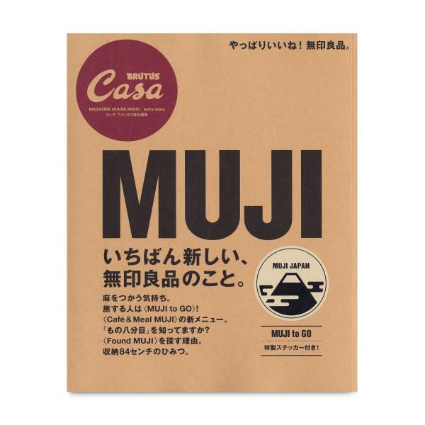 Muji Casa Brutus Special Edition