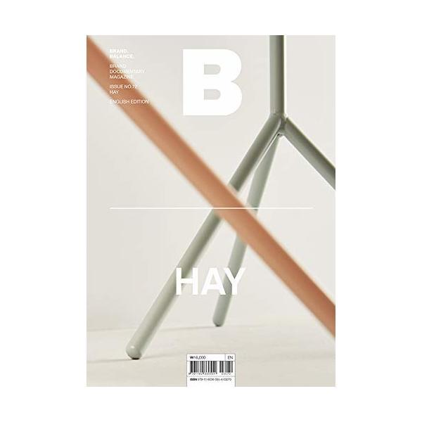 Magazine B - HAY