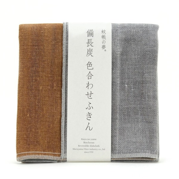 Nawrap Binchotan Dishcloth, Tea Brown/Charcoal