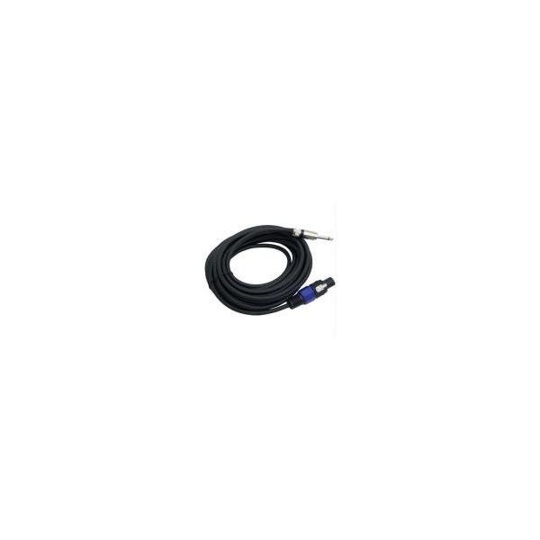 PYLE-PRO PPSJ30 - 30ft. 12 Gauge Professional Speaker Cable Speakon to 1/4''