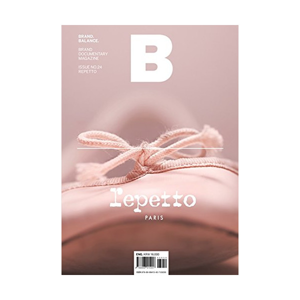 Magazine B - Repetto