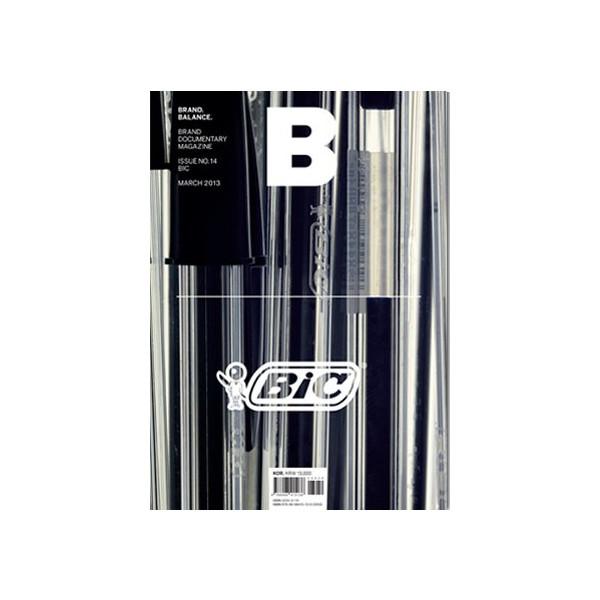 Magazine B - BIC