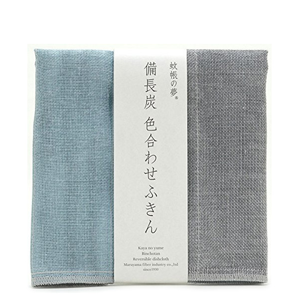 Nawrap Binchotan Dishcloth, Aqua/Charcoal
