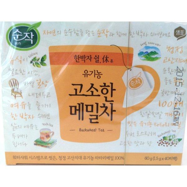 SEMPIO Korean Traditional Buckwheat Tea 60g (1.5g x 40 tea bags)
