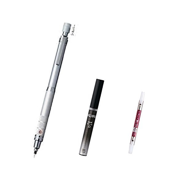 Uni Kuru Toga Roulette Model Auto Lead Rotation Mechanical Pencil 0.5 Mm - Silver Body (M5-10171P.26) with the Spare 20 Leads Only for Kuru Toga & Pencil Eraser for Kuru Toga (Set of 5) Value Set (With Our Shop Original Product Description)