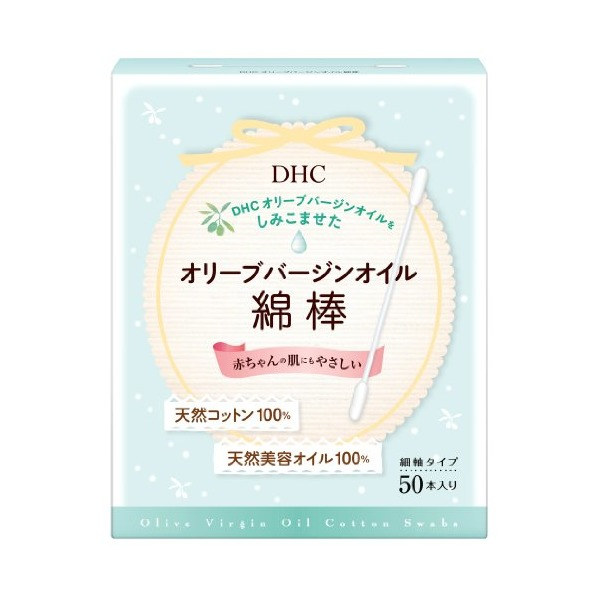 DHC Olive Virgin Oil Swabs (japan import)