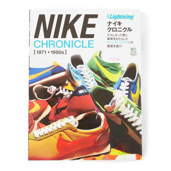 Nike Chronicle Separate Lightning Vol. 105