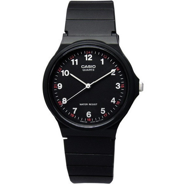 Casio MQ-24 Analog Watch