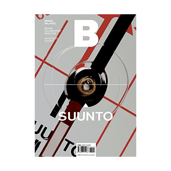 Magazine B - Suunto