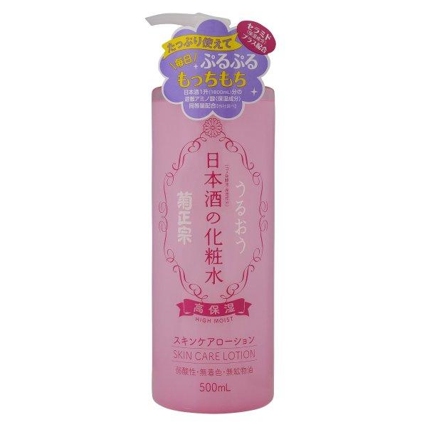 Kikumasamune Sake Skin Lotion High Moisture - 500ml