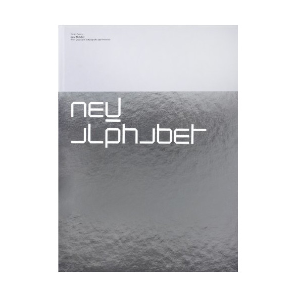 Wim Crouwel: New Alphabet
