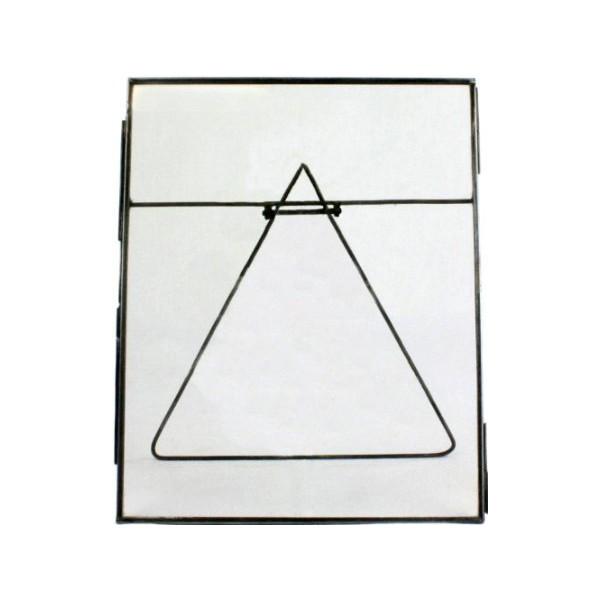 HomArt Pierre Vertical Easel Frame, 8-Inch