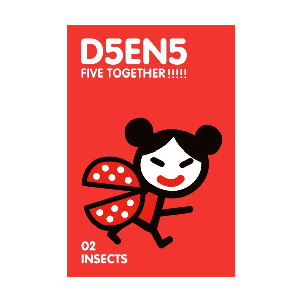 D5EN5 Insects (D5EN5 Five together!!!!! Book 2)