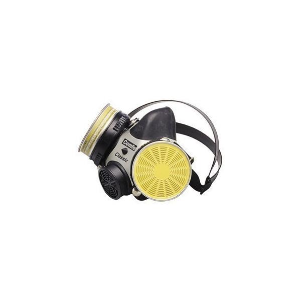 MSA 808073 Comfo Classic Respirator, Silicone, L