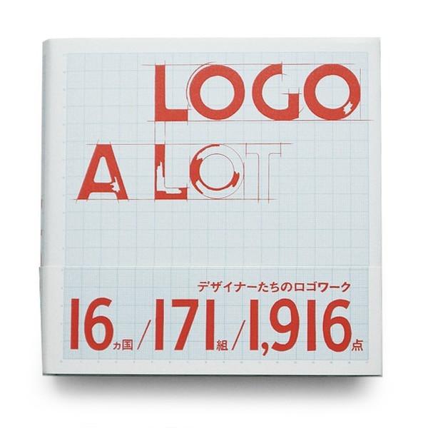 Logo a Lot