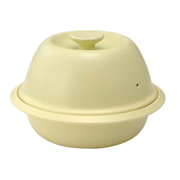 Cocoon Steaming Pot, Yellow