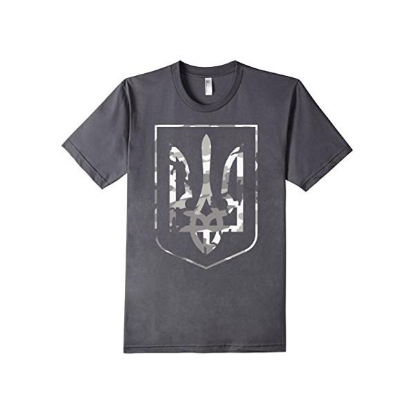 Ukrainian Tryzub urban camo t-shirt - Male Medium - Asphalt