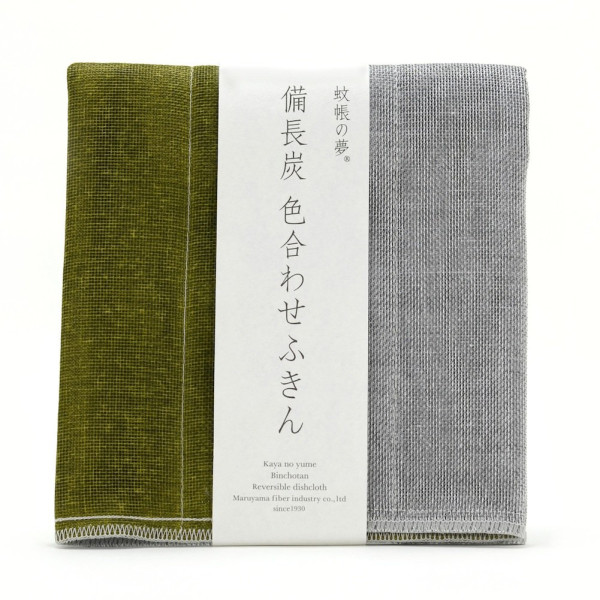 Nawrap Binchotan Dishcloth, Moss Green/Charcoal