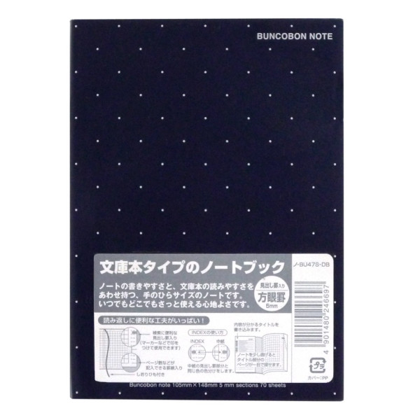 Kokuyo Buncobon Dot Cover Notebook, A6 Graph