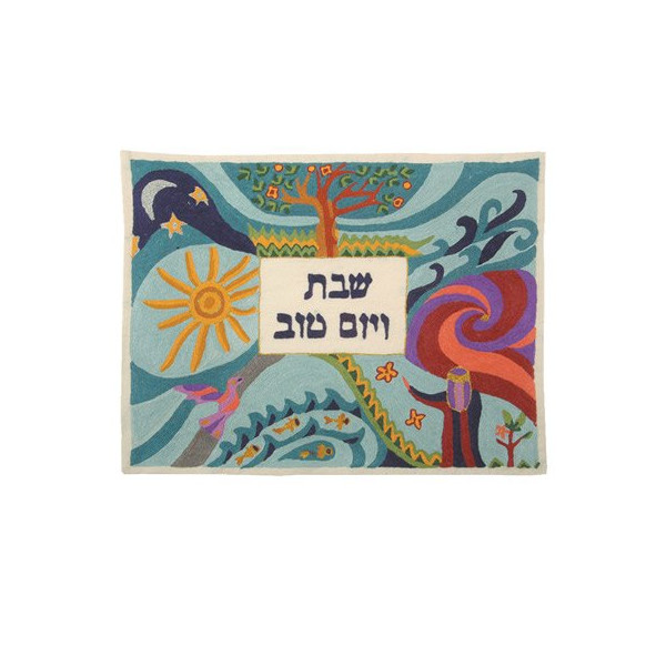 Yair Emanuel THE CREATION Challah Cover CHE-29