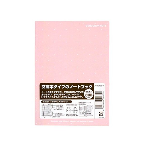 "Kokuyo Buncobon Dot Cover Notebook - A6 (4.1"" X 5.8"") - 5 mm Graph - 70 Sheets - Pink"