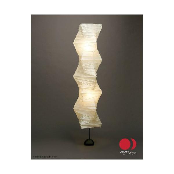 Isamu Noguchi Akari Floor Lamp 33 N