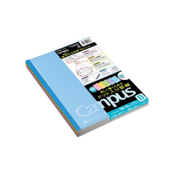 "Kokuyo Campus Todai Series Pre-Dotted Notebook - Semi B5 (7"" X 9.8&#34) - 6 mm - 35 Lines X 30 Sheets - Pack of 5 Cover Colors"