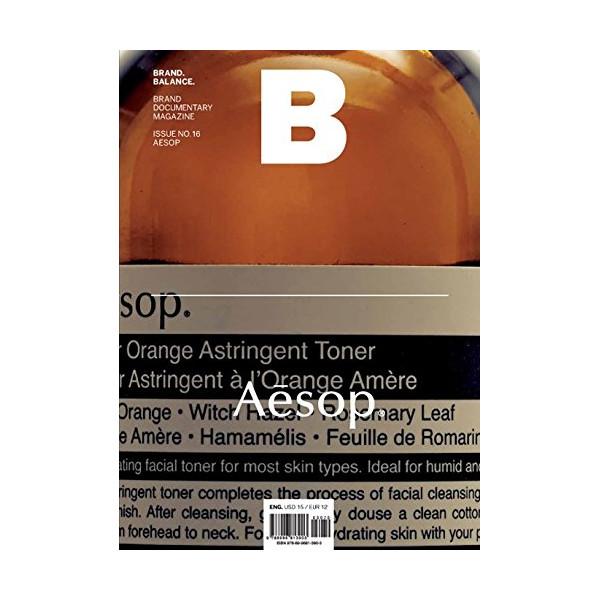 Magazine B - Aesop