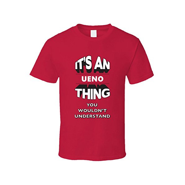 Its an Ueno Thing Fun Graphic Personalized Name T Shirt M Red