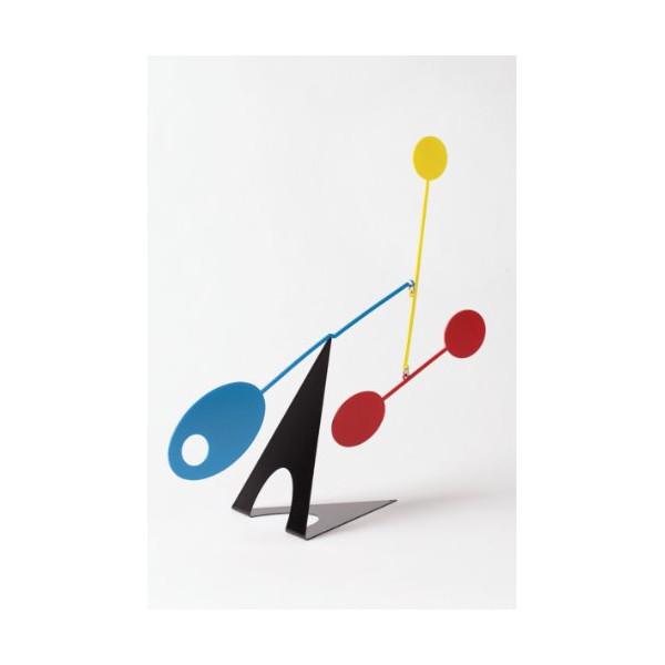 Elliptical Desktop Mobile Elliptical Desktop Colors: Red/Yellow/Blue