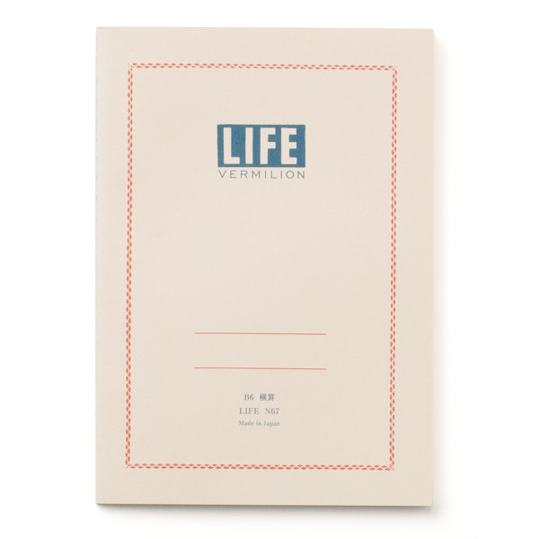 Life Vermilion A6 Notebook, Ruled