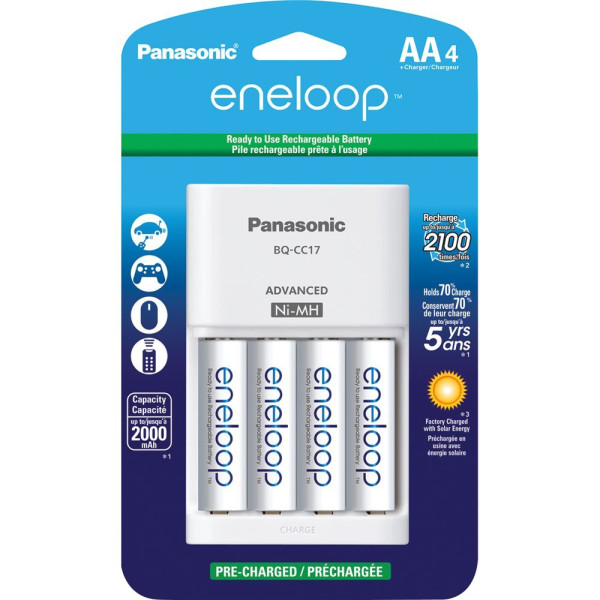 Panasonic K-KJ17MCA4BA Advanced Individual Cell Battery Charger with eneloop AA New 2100 Cycle Rechargeable Batteries, 4 Pack, White