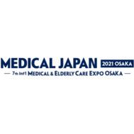 Medical Japan 2021