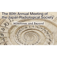JRC 2021 - Japan Radiology Congress