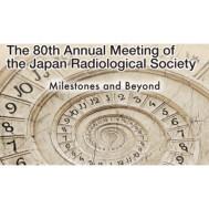 JRC 2021  - 日本放射科大会