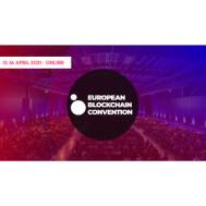 2021年欧洲区块链公约