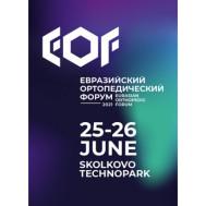 Eurasian Orthopaedic Forum 2021