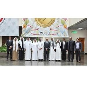 Royal Commission Medical Center,Yanbu,Saudi Arabia,Upgrades to Agfa HealthCare Enterprise Imaging