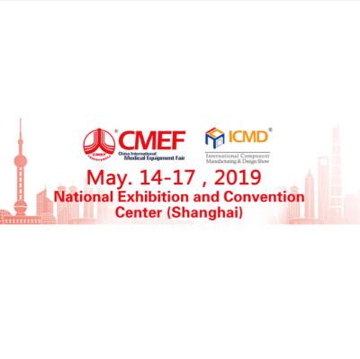 China International Medical Equipment Fair (CMEF) 2019