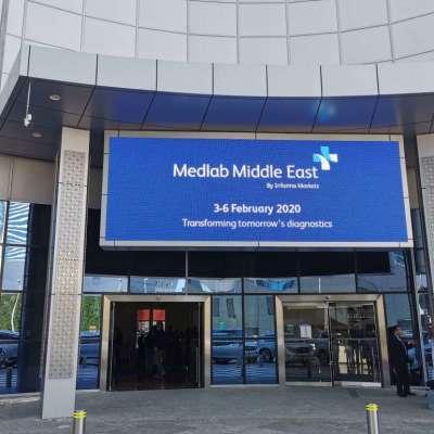 Medlab Middle East Welcomes Medical Professionals