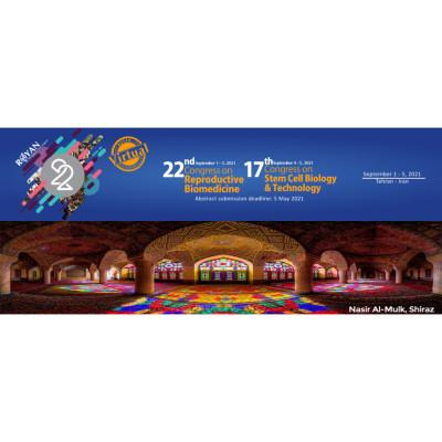 Royan International Twin Congress 2021