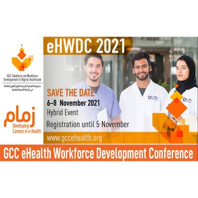 GCC eHealth Workforce Development Conference 2021