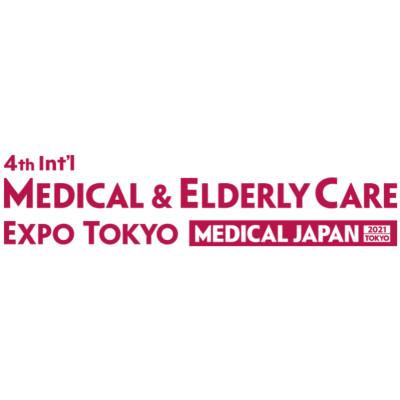 Medical Japan Tokyo Show 2021
