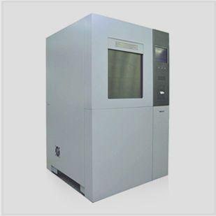 Medical sterilizer / hydrogen peroxyde / front-loading / low-temperature HMTS-142D Human Meditek
