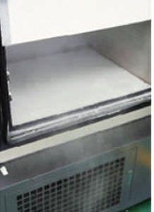 Laboratory freezer / cabinet / ultralow-temperature / 1-door -86 °C ... -50 °C, 387 - 765 L | FU-017, ULT-765 GIANTSTAR