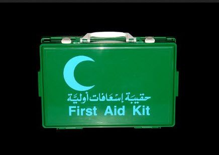 First-aid medical kit KTX 3 Taumediplast