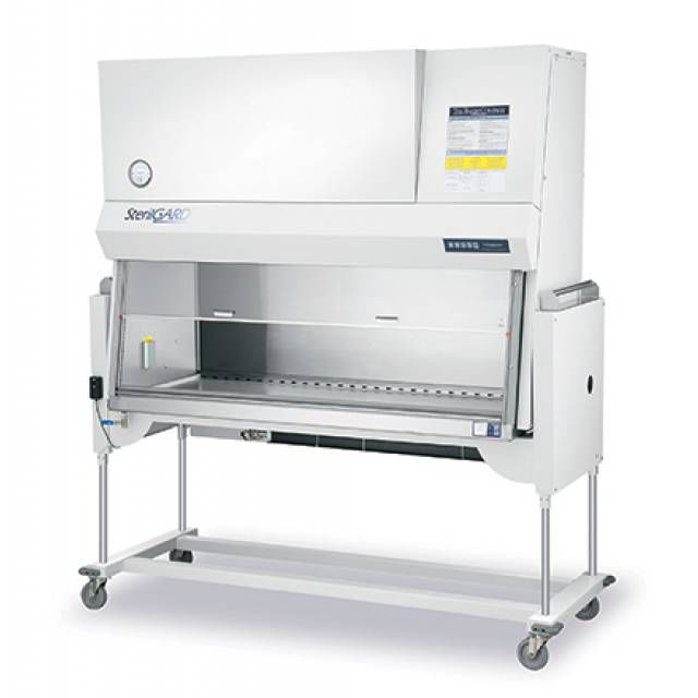 Class II biological safety cabinet / type A2 / for scientific research SterilGARD® e3 Animal Transfer Station The Baker Company