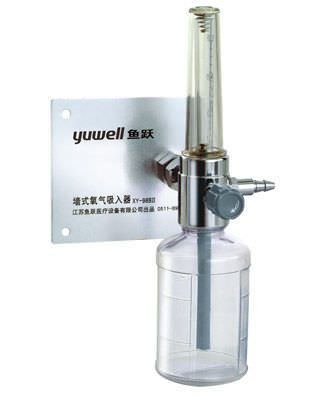 Oxygen flowmeter / variable-area / with pressure regulator XY-98B II Jiangsu Yuyue Medical Equipment & Supply Co., Ltd.