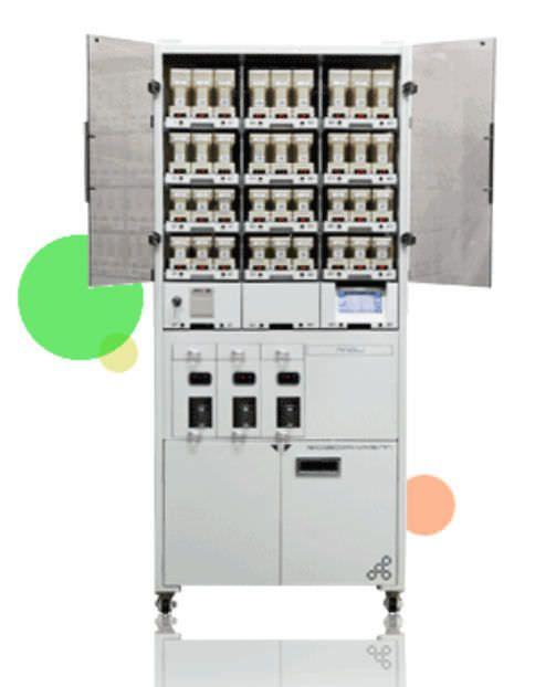 Automatic medicines dispensing and packaging system AUTOPHARM Infopia