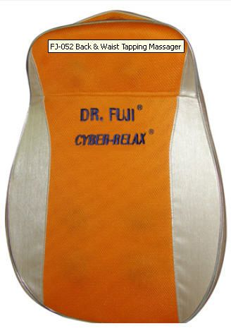 Massage cushion / electric FJ 052 Fuji Chair